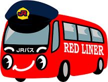 バスステッカー2-2.png