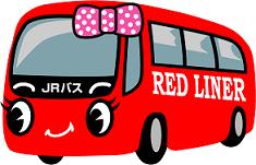 バスステッカー6-2.png