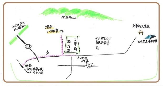 dazaifu_00001.jpg
