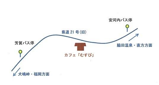 musubi_00001.jpg